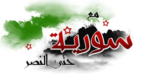   http://www.yemenion.com/vb 